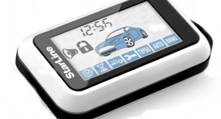 Картинки по запросу Автомобильная сигнализация СтарЛайн А93