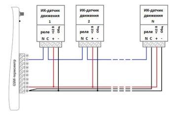 Схема датчика движения сигнализации фото 717