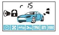 Установить автозапуск по температуре на старлайн а91
